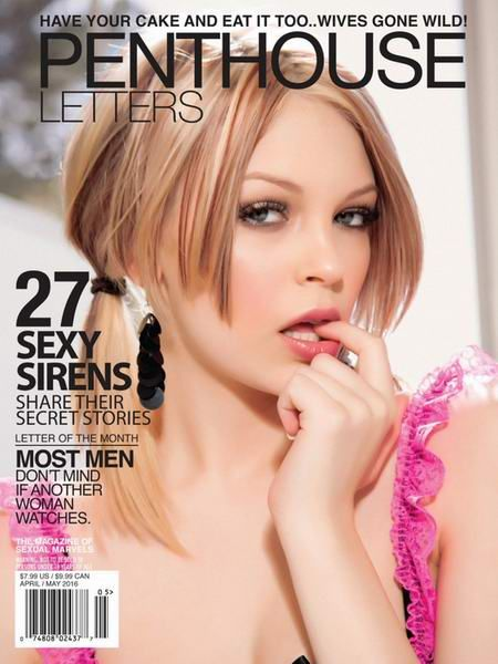 Penthouse Letters № 4-5 (April-May 2016)