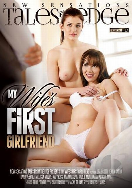 My Wife's First Girlfriend [2016]