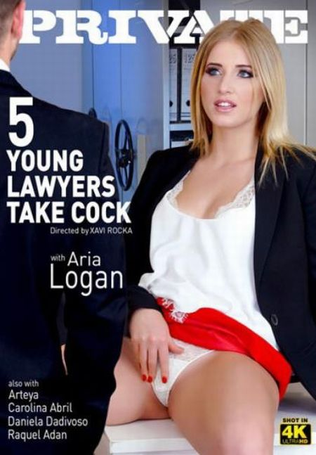 Private Specials 145: 5 Young Lawyers Take Cock [2016]