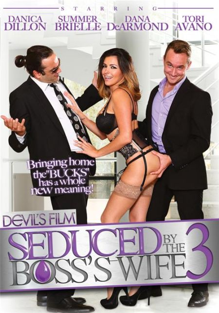 Seduced By The Boss's Wife 3 [2015]