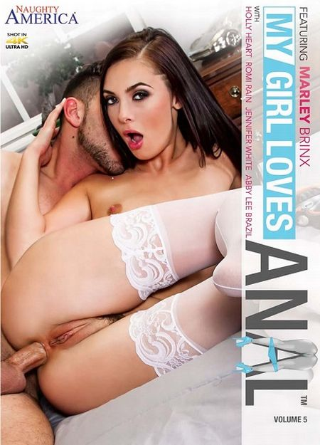 My Girl Loves Anal 5 [2016]