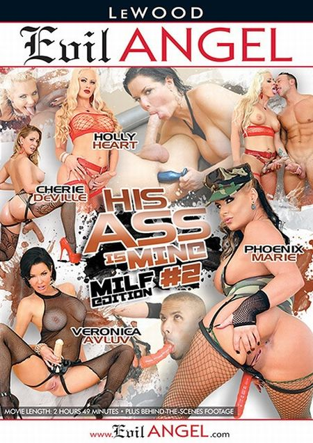 His Ass Is Mine #2: MILF Edition [2015]