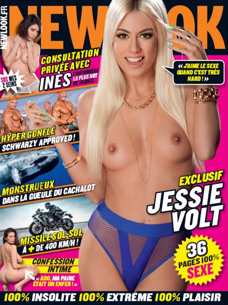 Newlook № 11-12 (November-December 2016)
