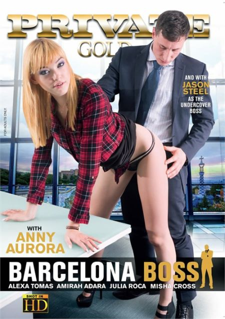Private Gold 198: Barcelona Boss [2016]