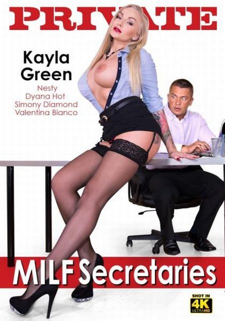 Private Specials 152 - MILF Secretaries (2016)