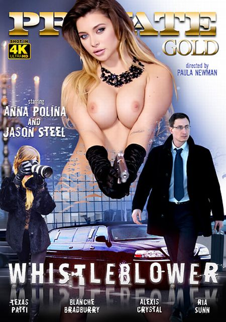 Private Gold 199: Whistleblower [2016]