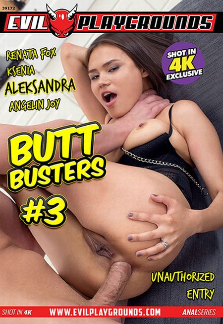 Butt Busters 3 [2017]