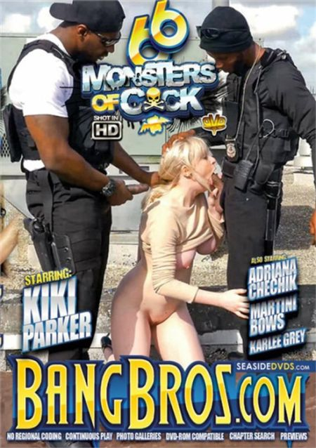Monsters Of Cock 66 [2017]