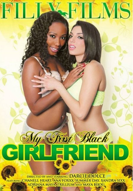 My First Black Girlfriend [2017]