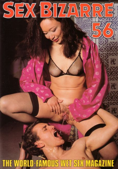 Color Climax Sex Bizarre № 56
