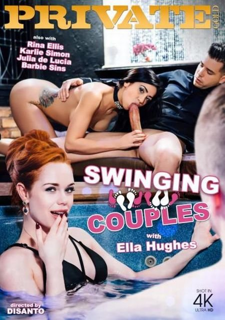 Private Gold 213: Swinging Couples (2017)