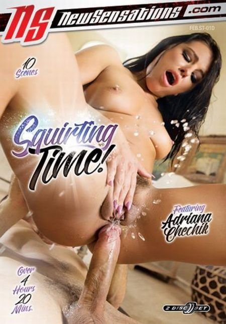 Squirting Time! (2017)
