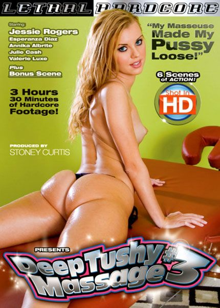 Deep Tushy Massage 3 [2012]