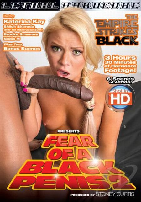 Fear of a Black Penis 2 [2015]