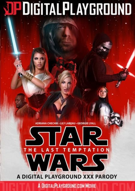 Star Wars: The Last Temptation a DP XXX Parody (2017)