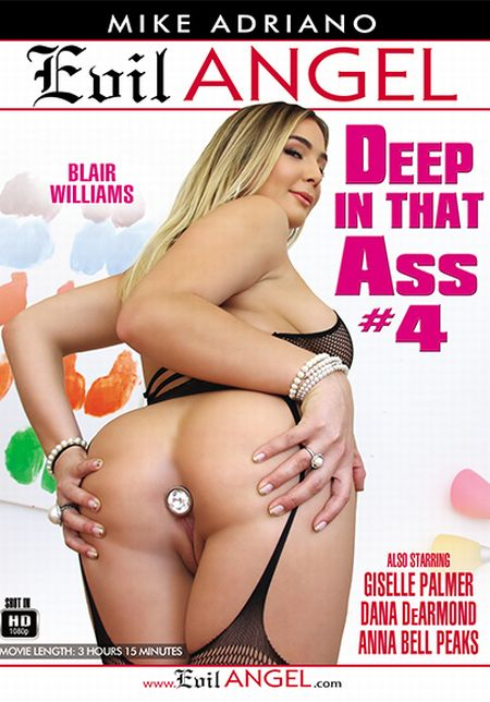 Deep In That Ass 4 [2017]