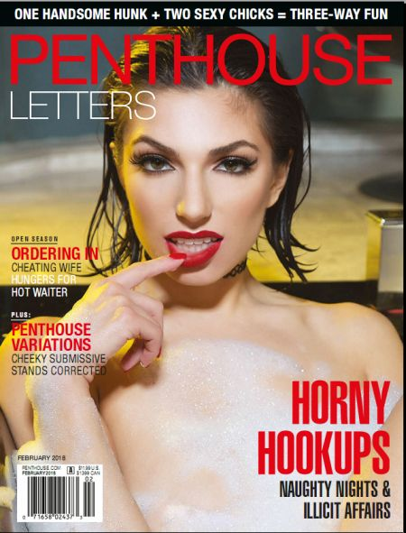 Penthouse Letters #2 (february 2018)