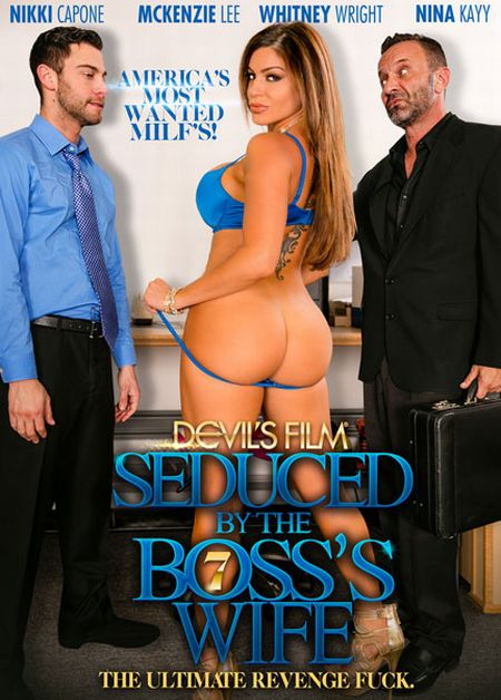 Seduced By The Boss's Wife 7 [2016]