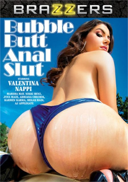 Bubble Butt Anal Slut 1 [2017]