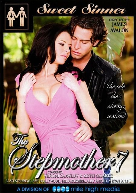 The Stepmother 7 (2012)
