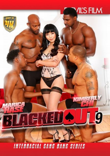 Blacked Out 9 [2018]
