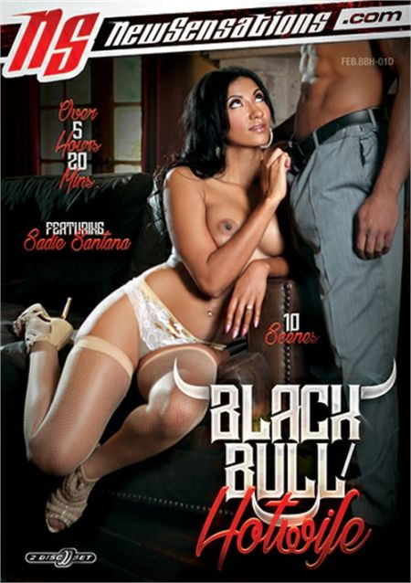 Black Bull / Hotwife [2018]