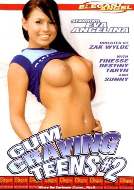 Cum Craving Teens 2 (2005)