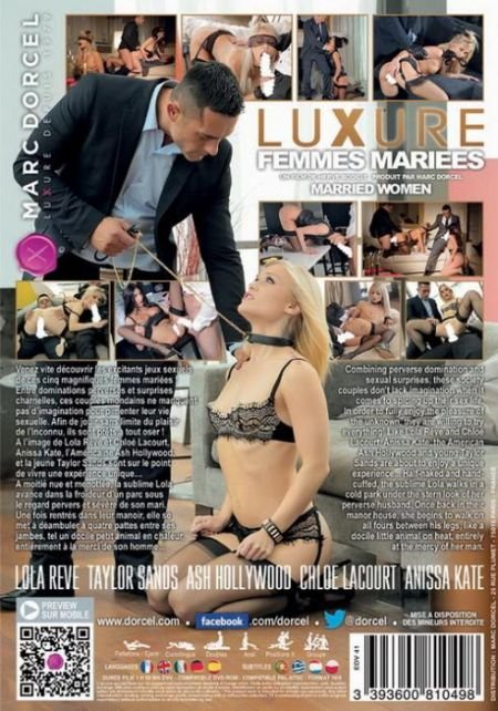 Luxure, femmes mariees / Married Women (2014)