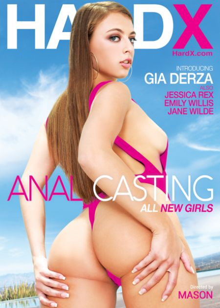 Anal Casting [2018]
