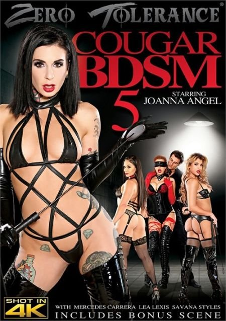 Cougar BDSM 5 (2018)