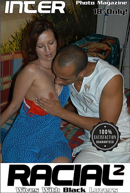 Interracial Adult Photo Magazine - Issue 2 (2017)
