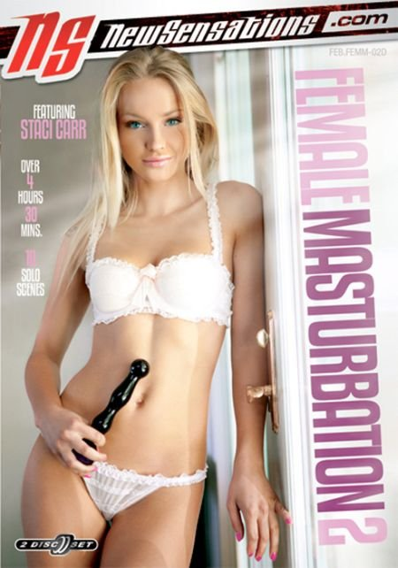 Female Masturbation 2 (2017)
