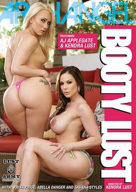 Booty Lust 1 [2016]