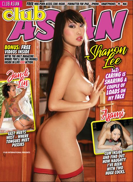 Club Asian Volume 232 (2018)