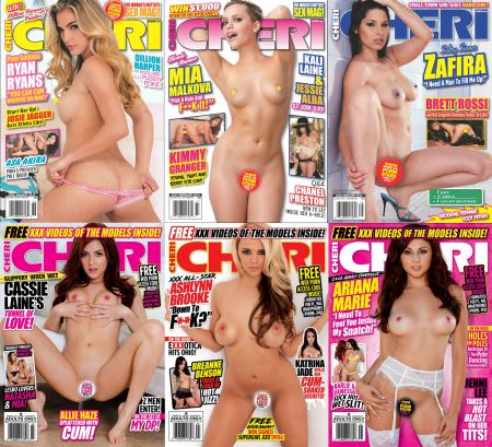 Cheri 2016 Full Year Issues Collection