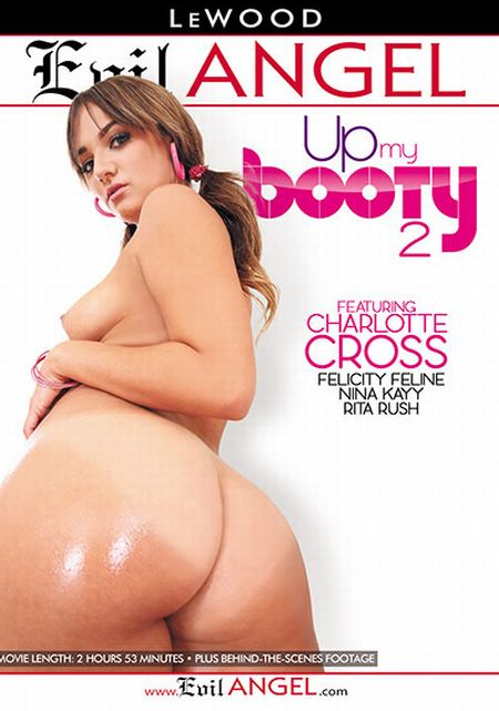 Up My Booty 2 [2016]