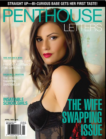Penthouse Letters #4-5 (april-may 2019)