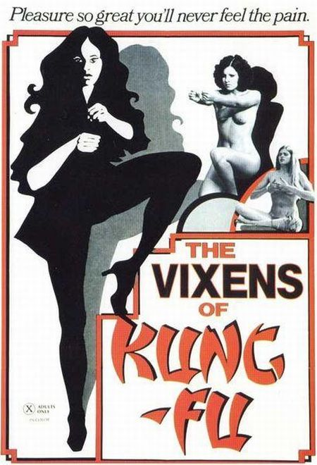 The Vixens of Kung Fu [1975]
