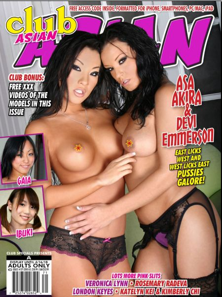 Club Asian Volume 371 (2018)
