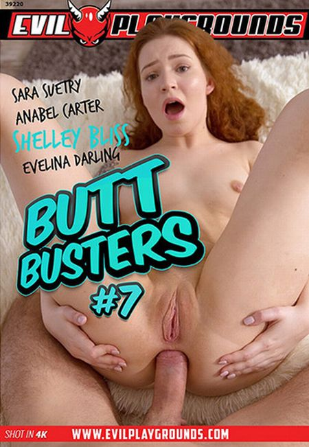 Butt Busters 7 [2018]