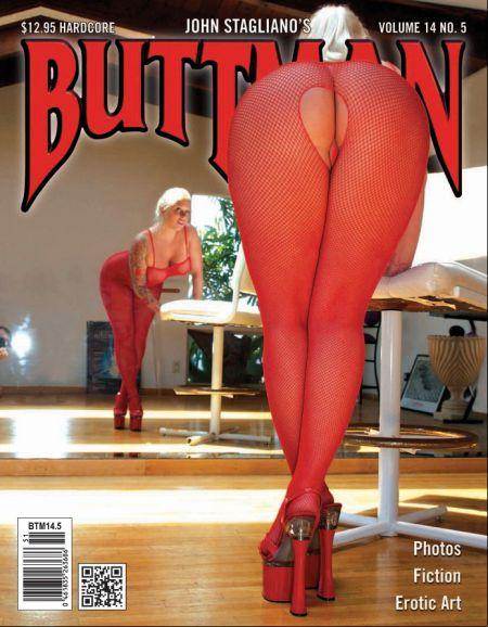 Buttman - Volume 14 No. 5