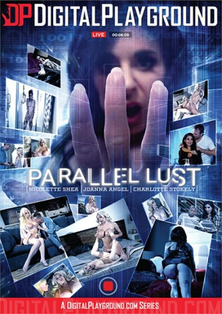 Parallel Lust [2019]