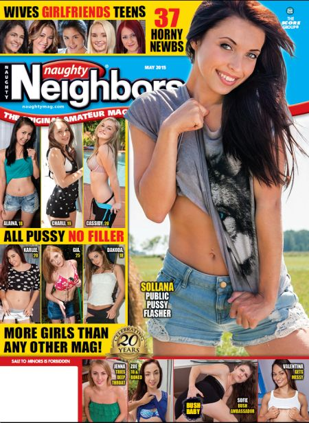 Naughty Neighbors № 5 (May 2015)